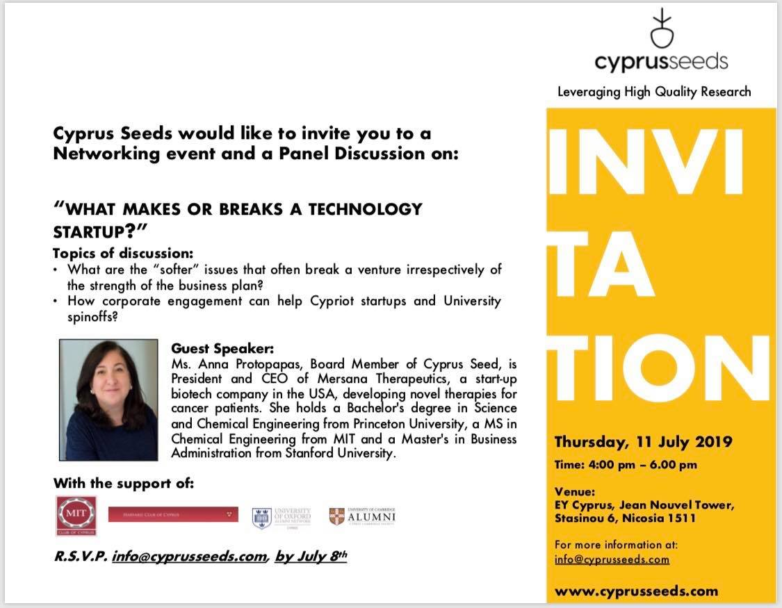 Cyprus Seeds July 2019 invitation